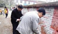 陕西勉县计生协开展义务劳动清洁环境