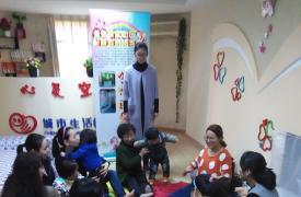 露采社区开展2~3岁早期教育公益课堂
