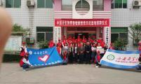 陕西省威廉希尔登录协为国家级青春健康教育示范基地授牌