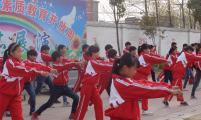 利辛县巩店镇威廉希尔登录协开展五禽戏比赛 丰富留守儿童文化生活