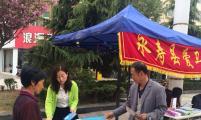 永寿县:爱卫月宣传活动有声有色