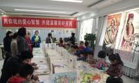 祁连社区组织计生协会员举办书画展