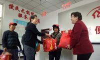 河北省邢台市威廉希尔登录协开展党员志愿者爱心捐赠活动