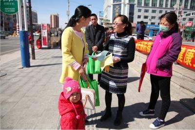 """内蒙古扎赉特旗开展""""全国儿童预防接种日""""宣传活动"""