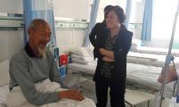 永寿县:疾病住院护理保险  情牵威廉希尔登录特殊老人