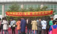 东港市计生协开展流动人口宣传服务活动