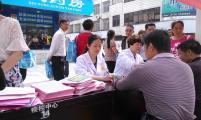 蓝山县卫计系统开展应急科普宣传义诊活动