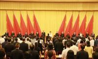 中国计划生育协会第八次全国会员代表大会在北京隆重召开