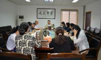 陕西省计生协组织专题学习习近平作出的重要指示