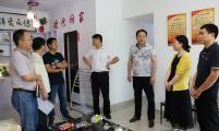 阜阳市颍东区开展5.29流动人口威廉希尔登录协会宣传服务活动