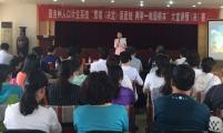 """昌吉州举办以""""贯彻《决定》促团结,两学一做固根本大赛"""