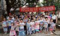 紫云街道黄金山社区:让特殊儿童过快乐而有意义的六一