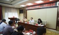 河北省掀起学习贯彻中国计生协八代会精神热潮