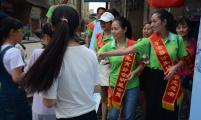"""东安县威廉希尔登录协志愿者开展""""爱心助考""""活动"""