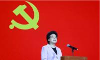 国家卫生计生委举办庆祝建党95周年歌会