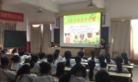 章贡区大塘背社区举办女生自我保护知识讲座