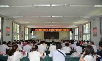 陕西省威廉希尔登录协召开保险工作分析座谈会