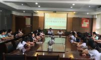 双新村为留守儿童开设免费暑期校外辅导班