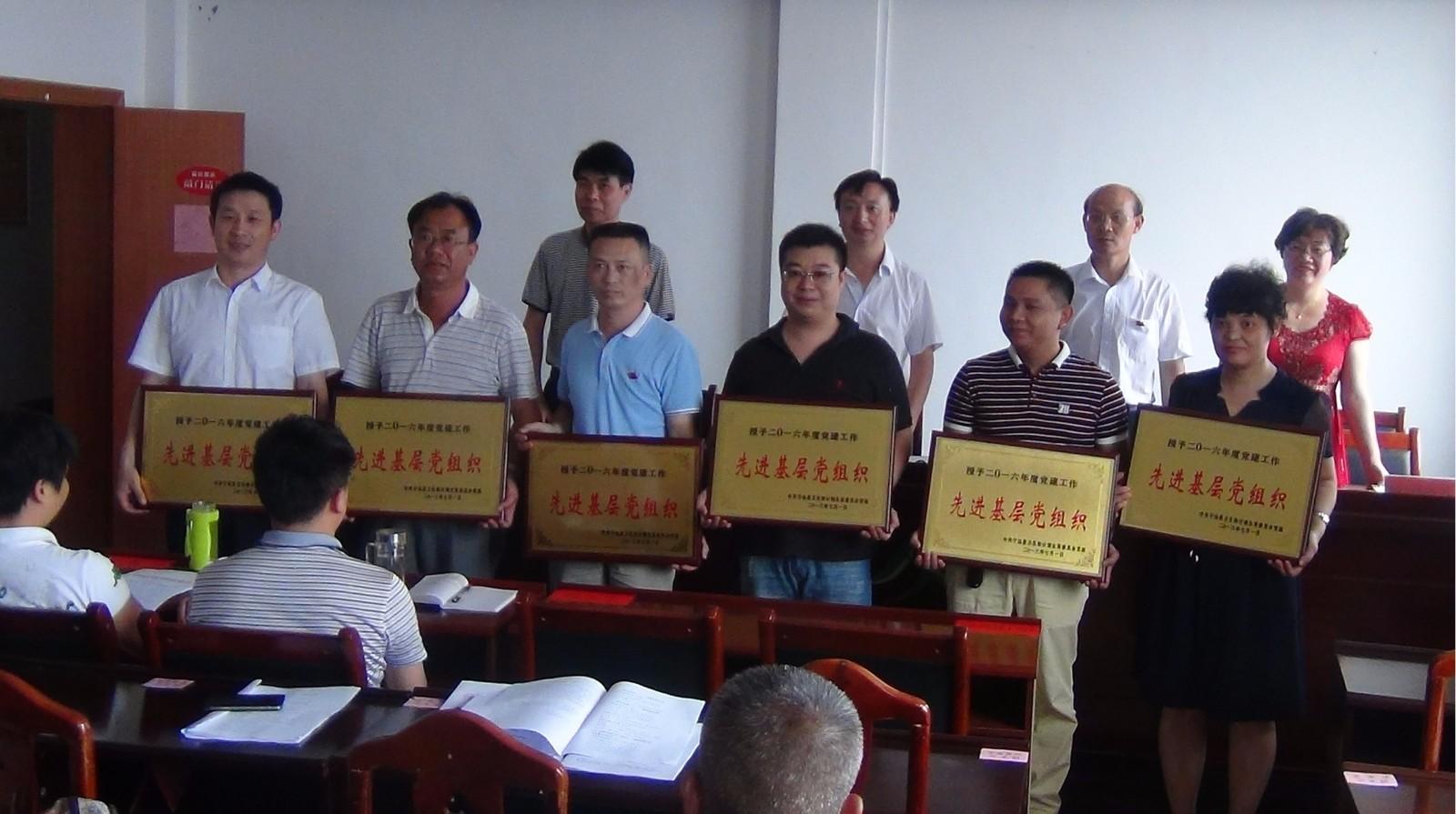 """宁远县卫计系统庆祝建党95周年暨""""七一""""表彰大会-.jpg"""