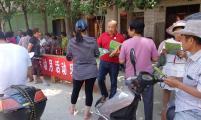 """利辛县巩店镇计生协:""""7.11""""活动为群众送上服务""""大餐"""""""