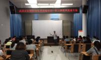 凤凰城社区威廉希尔登录协组织辖区妇女参加花艺技能培训活动