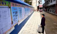 双峰县井字镇计生协开展世界人口日宣传活动