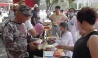 宁夏灵武市开展纪念7.11世界人口日宣传活动