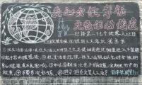 甘肃嘉峪关新华社区威廉希尔登录协开展7·11人口日宣传活动