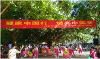 """海南省各级计生协组织开展""""7·11""""世界人口日宣传活动"""
