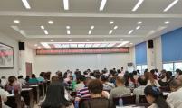 吉首市召开威廉希尔登录协会参与承接基本公共卫生服务启动会议