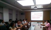 双牌县赴柳州市交流学习公共卫生服务工作