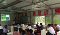 西来桥镇举办竹子栽培技术培训班