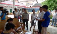 学先进 找差距 汉中市组织基层协会观摩学习活动