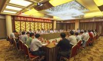 山东省威廉希尔登录协组织工作座谈会在潍坊举行