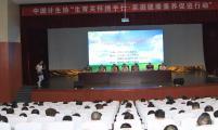 中国计生协家庭健康素养促进行动启动仪式在江西抚州举行