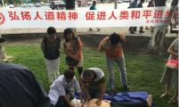 昌吉州计生协在文化宫社区开展急救演练及义诊活动
