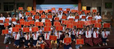 """江汉区继续开展""""关怀女孩健康成长在江汉""""奖励援助活动"""