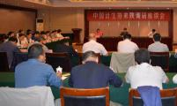 中国计生协调研组在陕调研计生协工作