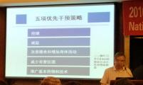健康促进助力健康中国