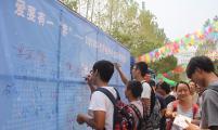 湖北省与武汉市联合开展世界避孕日主题宣传活动