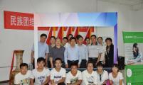 济南市举办纪念世界避孕日主题宣传活动