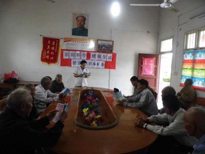 """滁州市张山乡举办""""健康素养 66条""""知识讲座"""