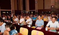 广西计生协在贺州市举行全区文艺汇演