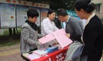 """阳光社区计生协积极开展""""健康素养66条""""宣传活动"""