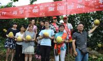 四鹤街道长沙社区开展重阳节系列活动