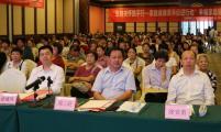 桂林举办幸福家庭健康知识大讲堂活动