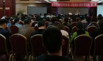 陕西省威廉希尔登录协举办全省县级威廉希尔登录特殊家庭心理咨询能力提升