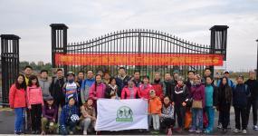 国家卫生计生委直属机关工会举办自行车骑行比赛