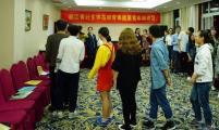浙江省威廉希尔登录协举办全省高校青春健康青年培训营