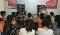 西门桥计生协举办妇女健康知识讲座